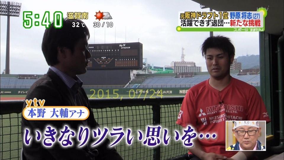 2015-0724-nohara-10