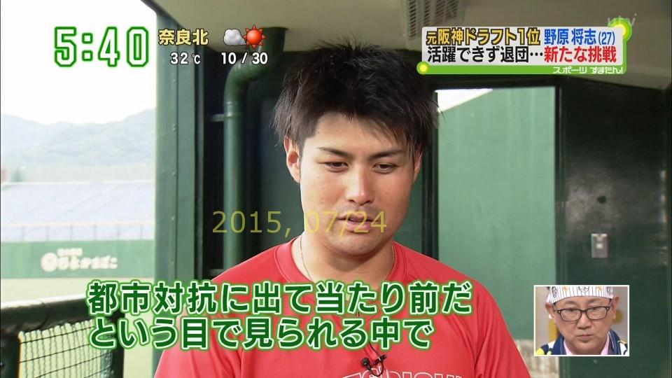 2015-0724-nohara-12