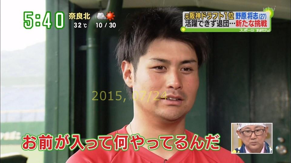 2015-0724-nohara-13