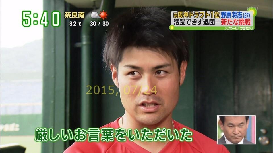2015-0724-nohara-14