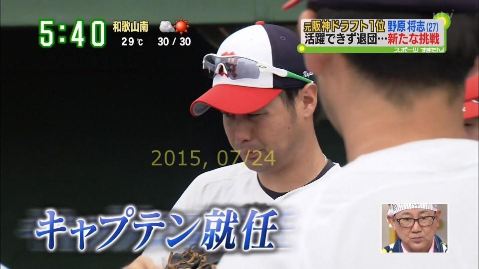 2015-0724-nohara-16