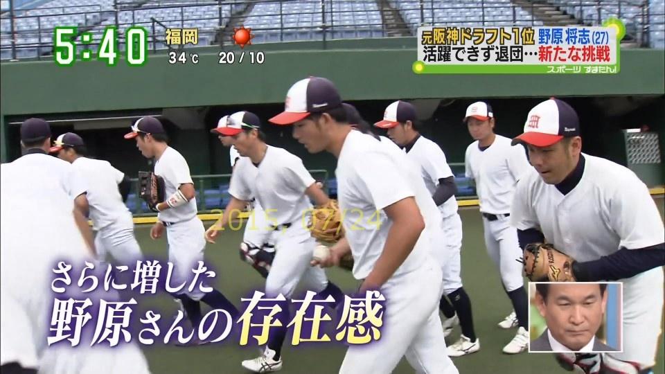 2015-0724-nohara-17