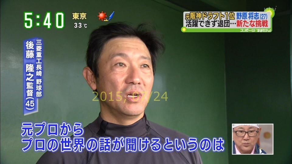 2015-0724-nohara-18