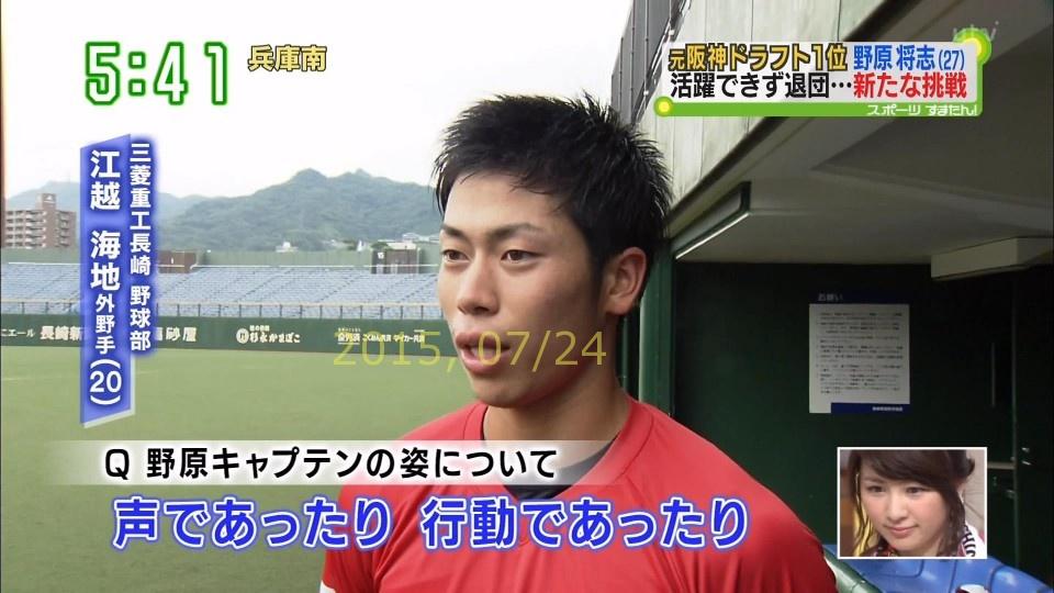 2015-0724-nohara-22