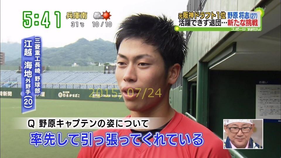 2015-0724-nohara-23