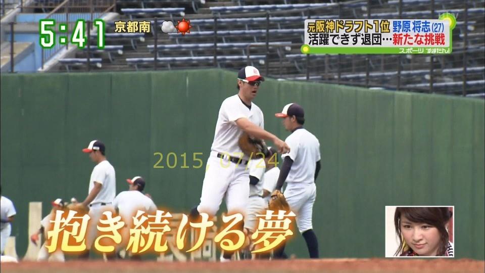 2015-0724-nohara-25