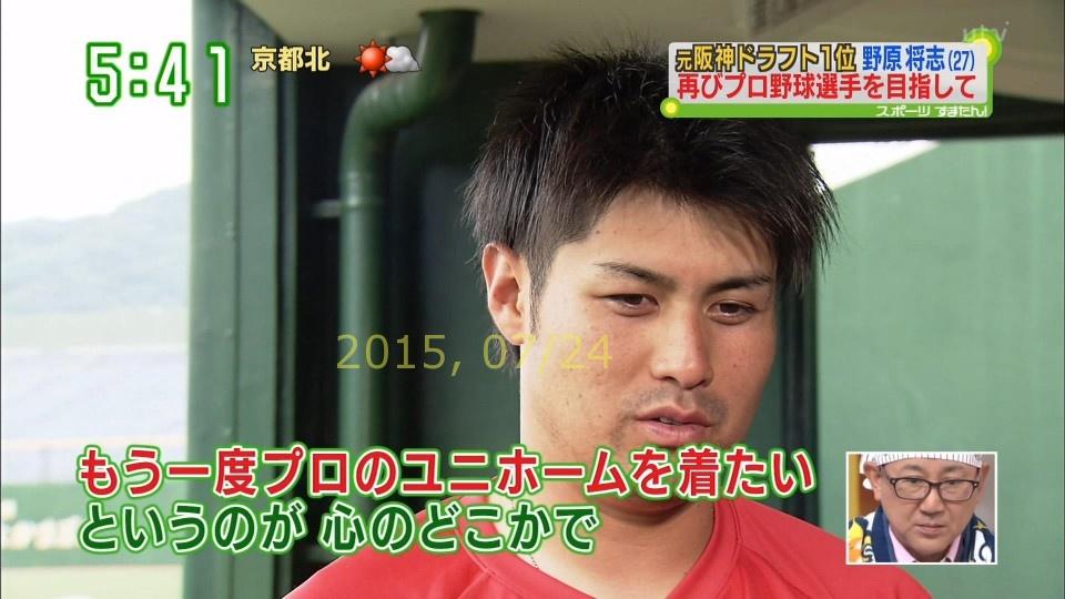 2015-0724-nohara-26