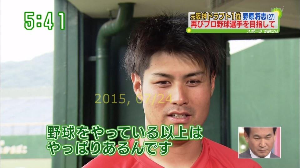 2015-0724-nohara-27