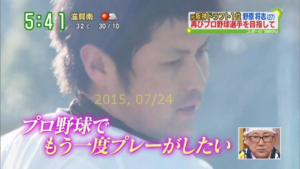 2015-0724-nohara-28
