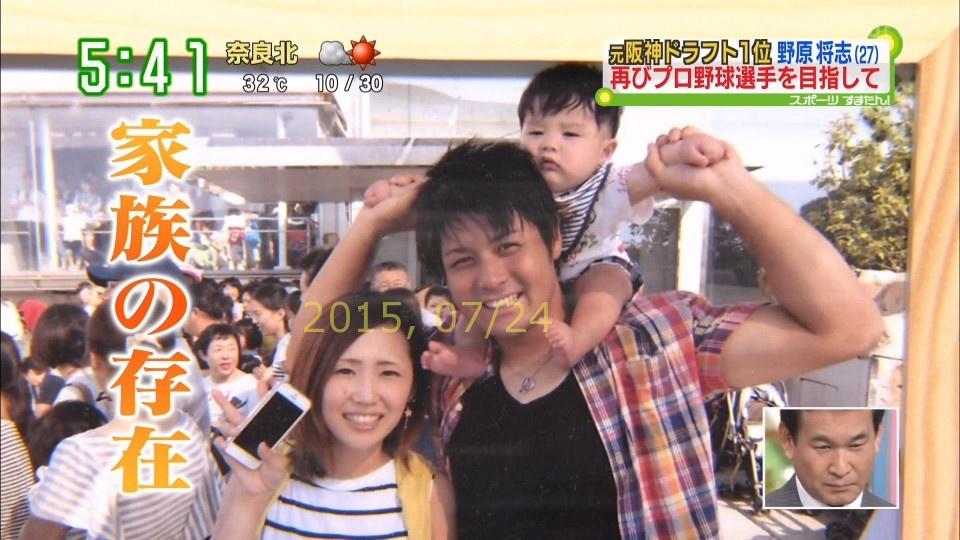 2015-0724-nohara-29