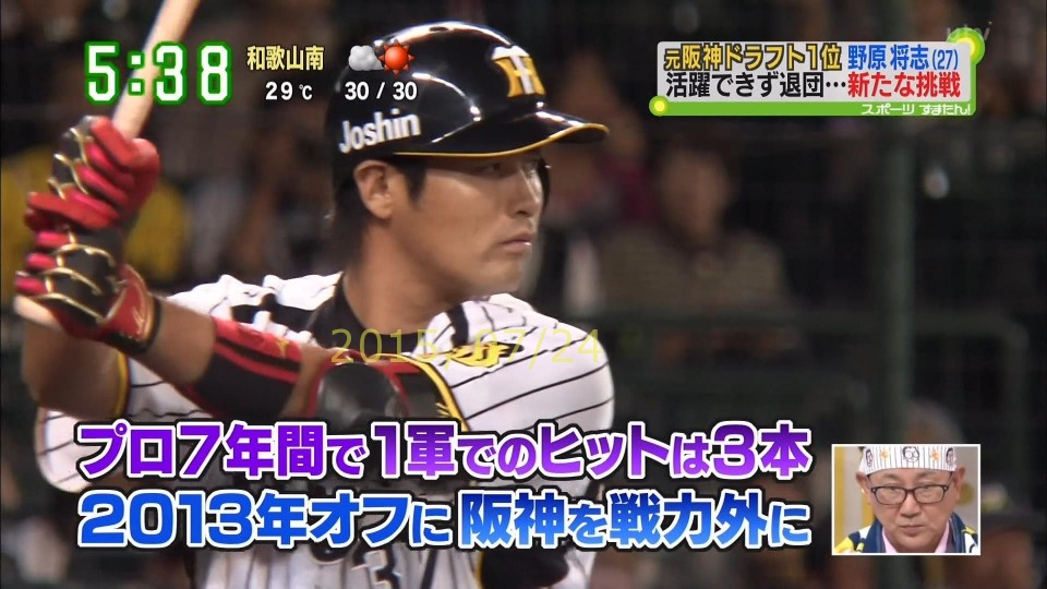 2015-0724-nohara-3