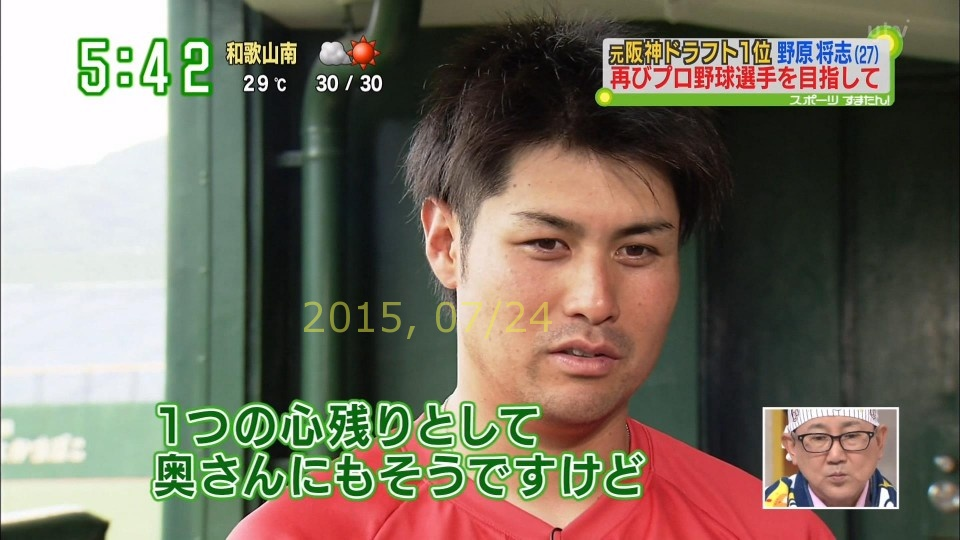 2015-0724-nohara-32