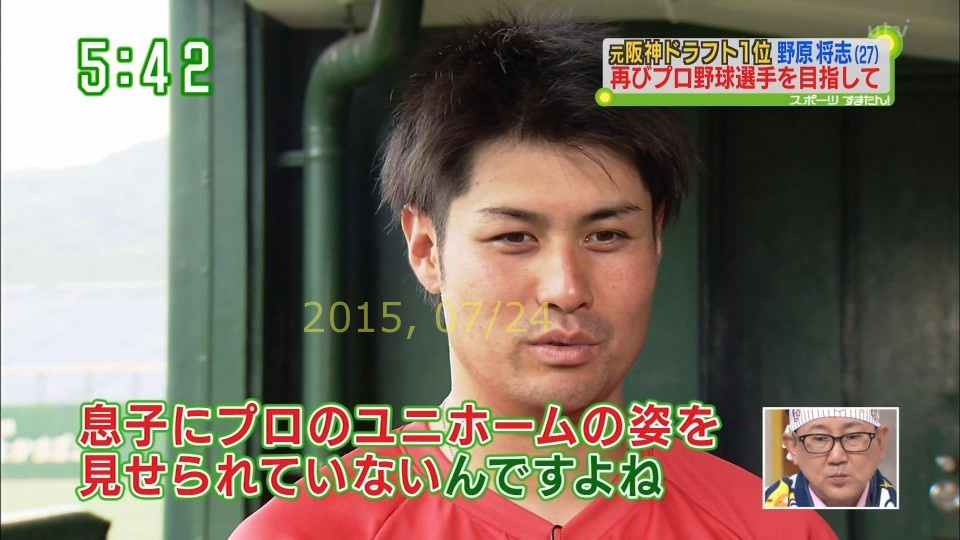 2015-0724-nohara-33