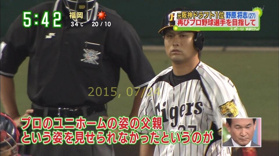 2015-0724-nohara-34