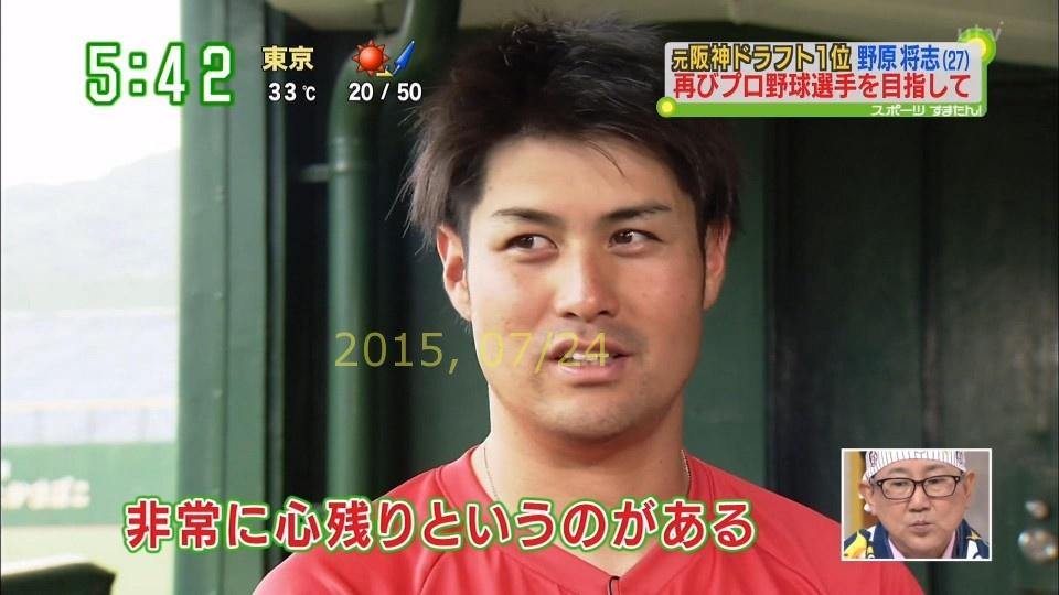 2015-0724-nohara-35