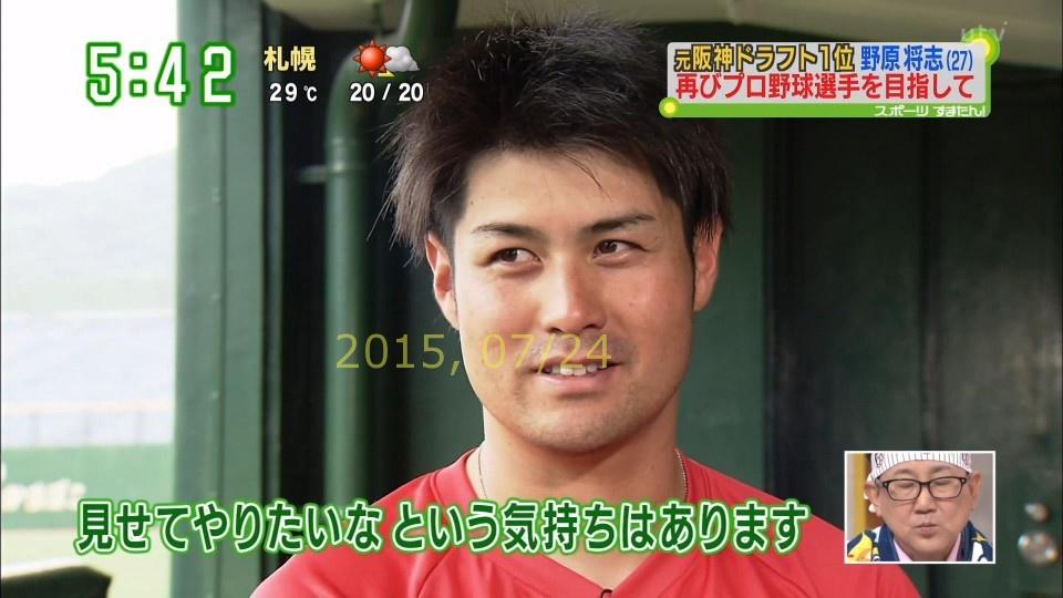 2015-0724-nohara-36