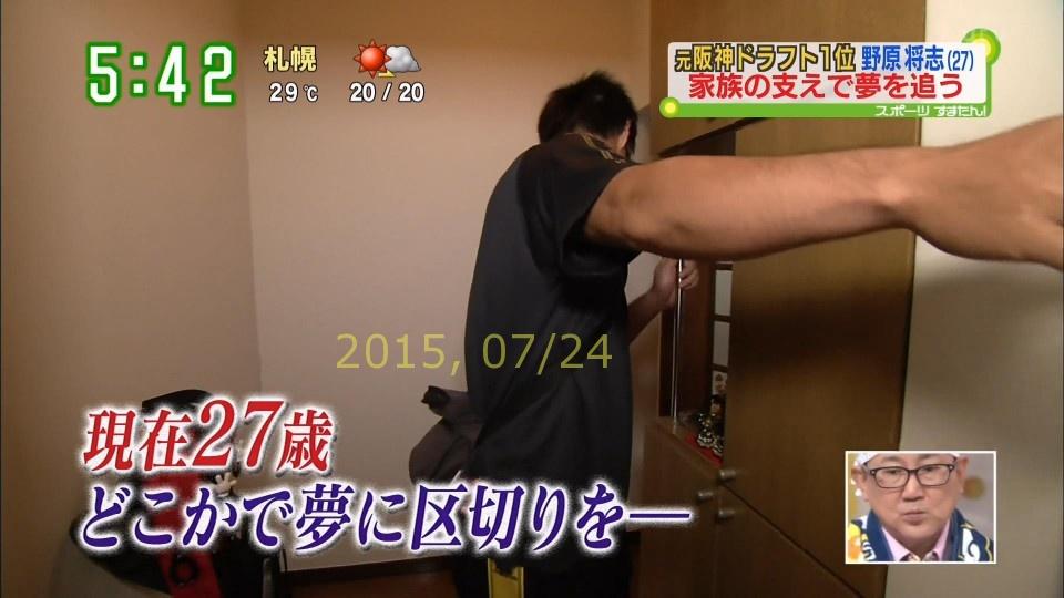 2015-0724-nohara-37