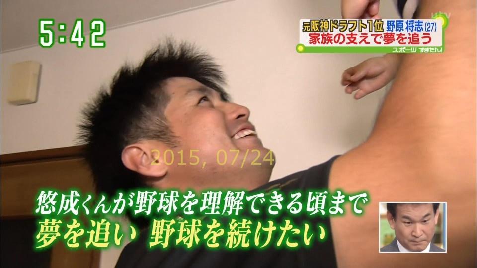 2015-0724-nohara-38