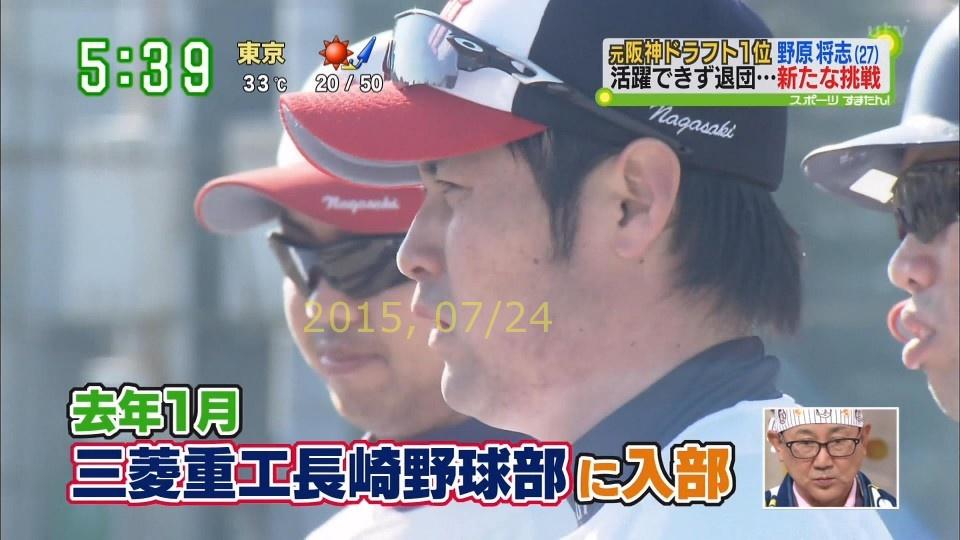 2015-0724-nohara-4