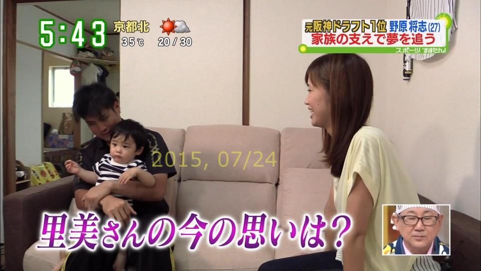 2015-0724-nohara-40