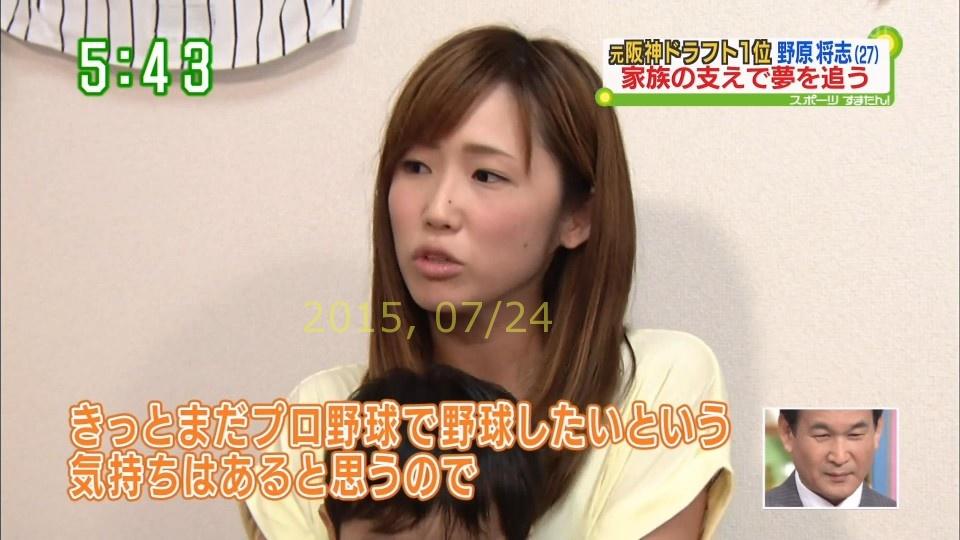 2015-0724-nohara-44