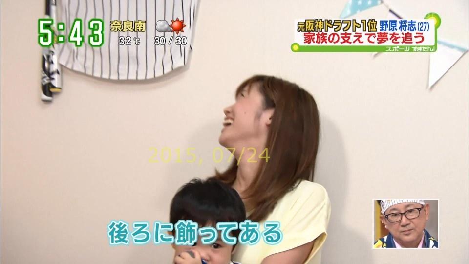 2015-0724-nohara-46