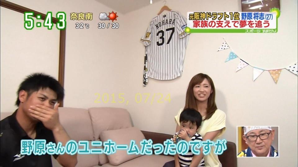 2015-0724-nohara-47