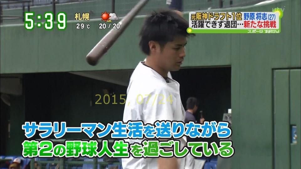 2015-0724-nohara-5