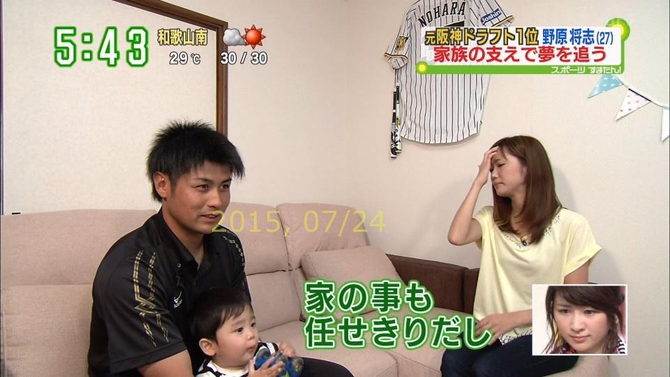 2015-0724-nohara-51