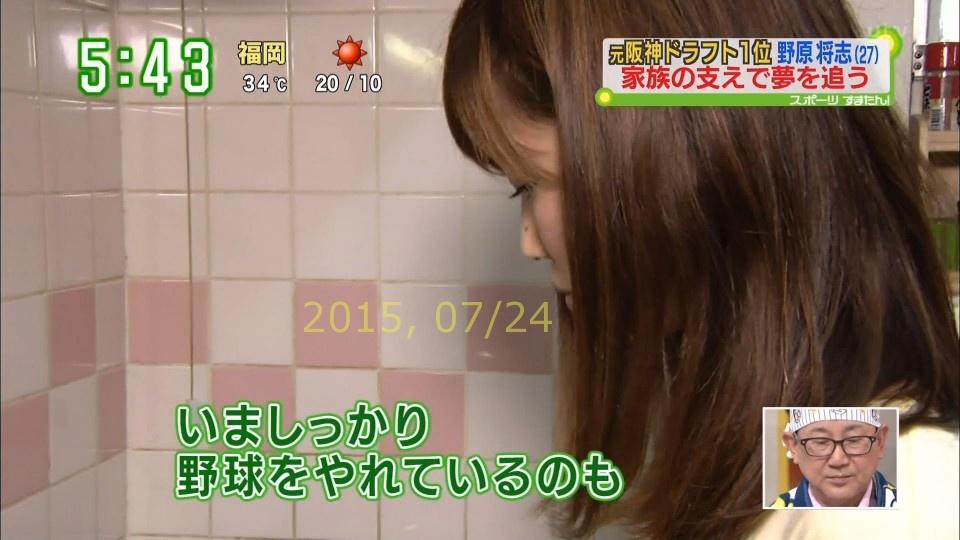 2015-0724-nohara-53