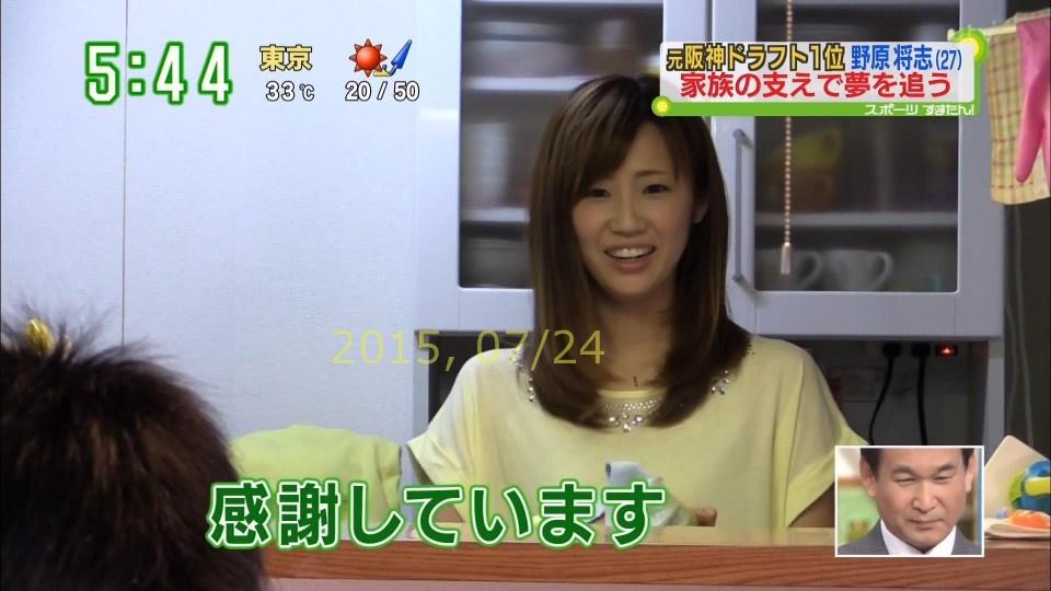 2015-0724-nohara-55