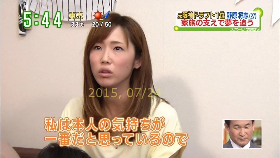 2015-0724-nohara-56