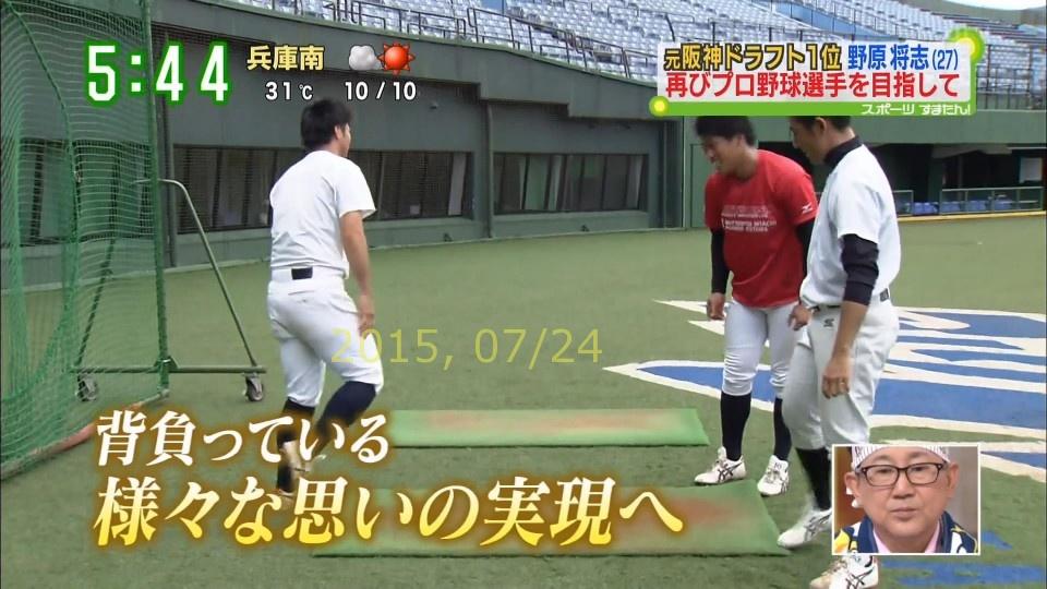 2015-0724-nohara-59