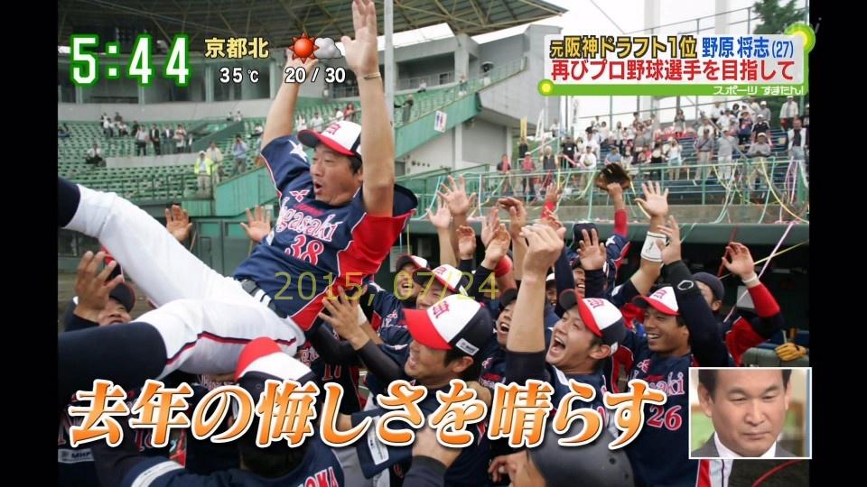 2015-0724-nohara-61