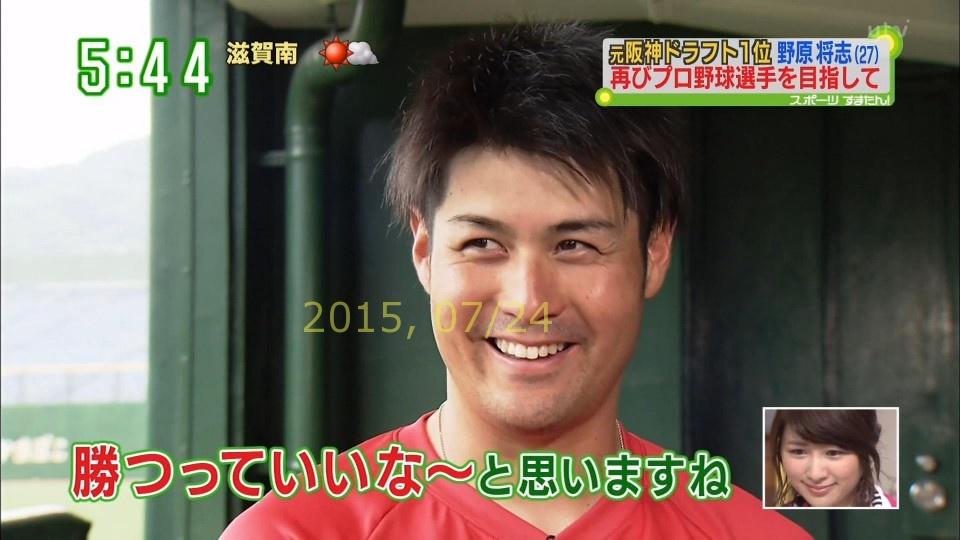 2015-0724-nohara-62