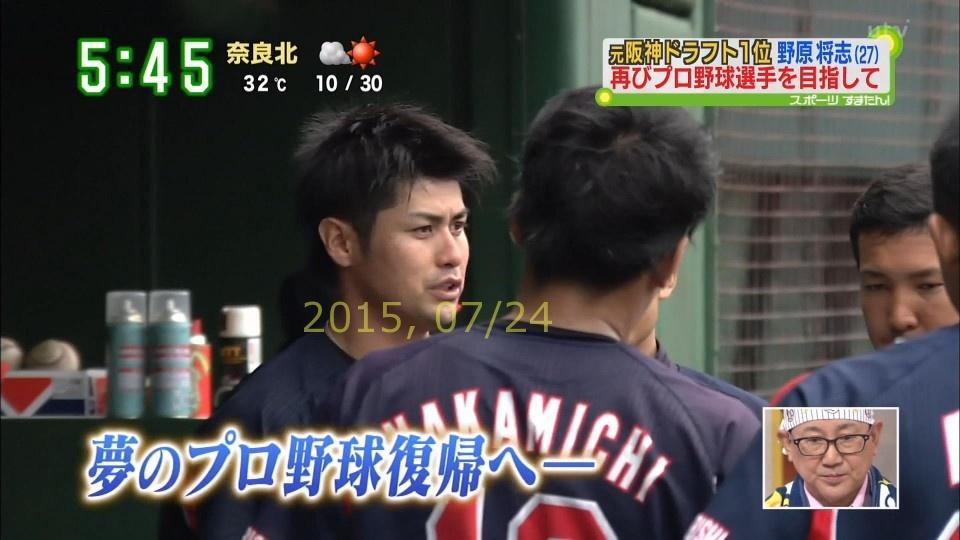 2015-0724-nohara-63