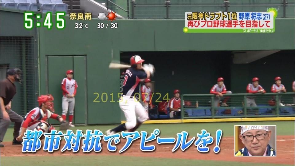 2015-0724-nohara-64