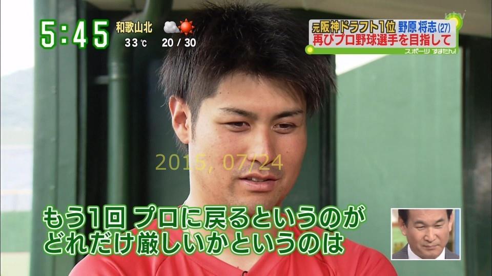 2015-0724-nohara-65