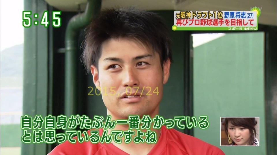 2015-0724-nohara-66