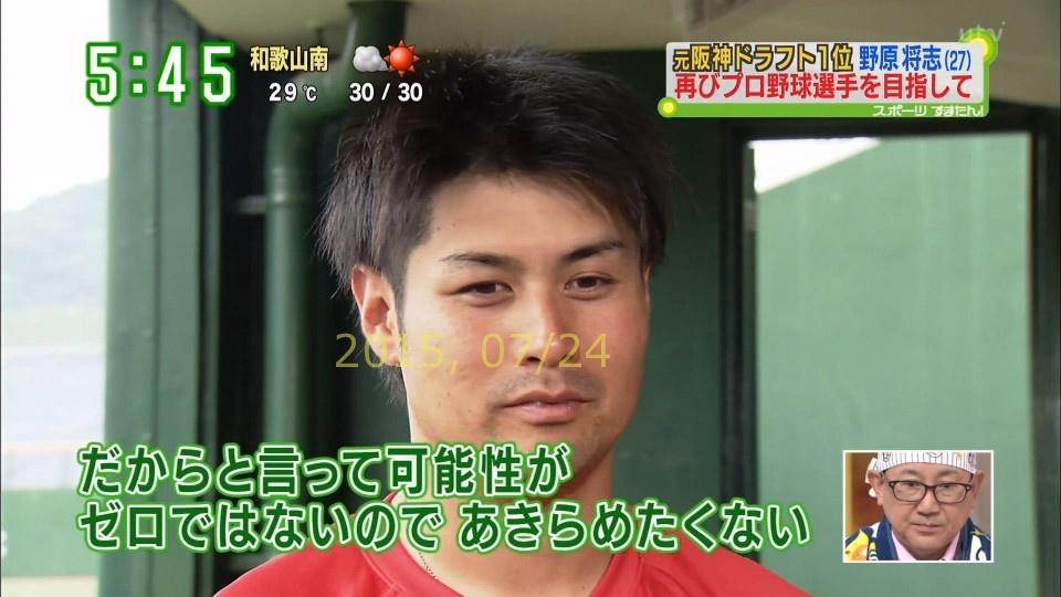 2015-0724-nohara-67