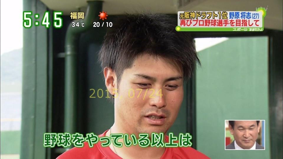 2015-0724-nohara-68