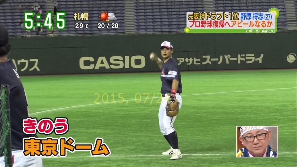 2015-0724-nohara-71