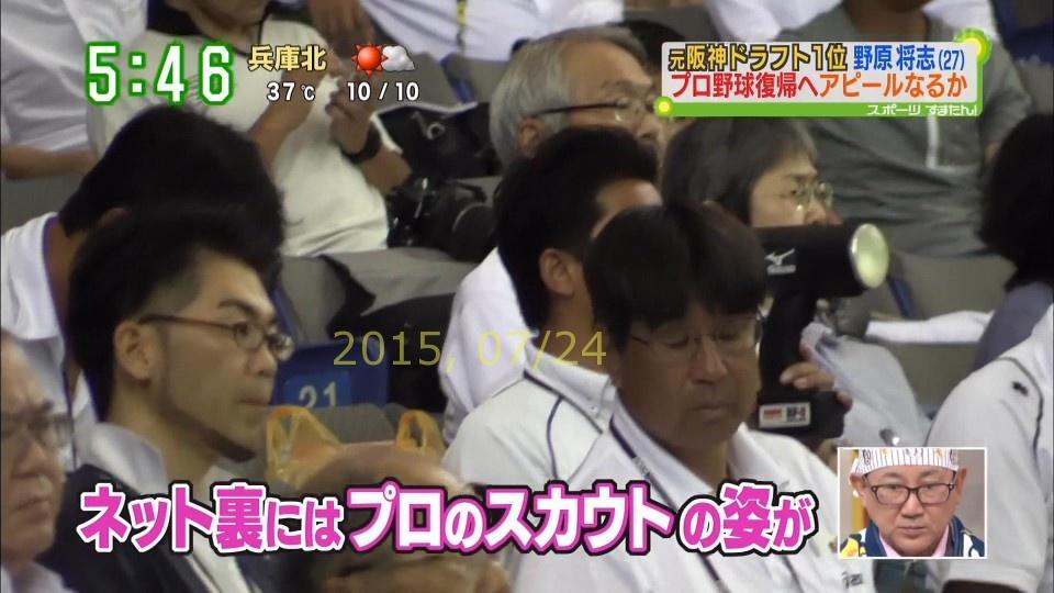 2015-0724-nohara-73