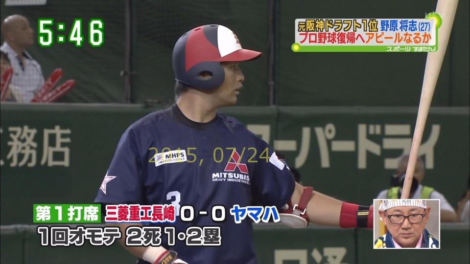 2015-0724-nohara-74