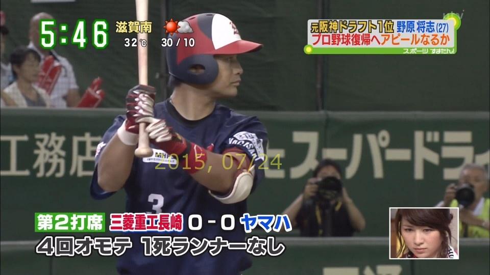 2015-0724-nohara-76