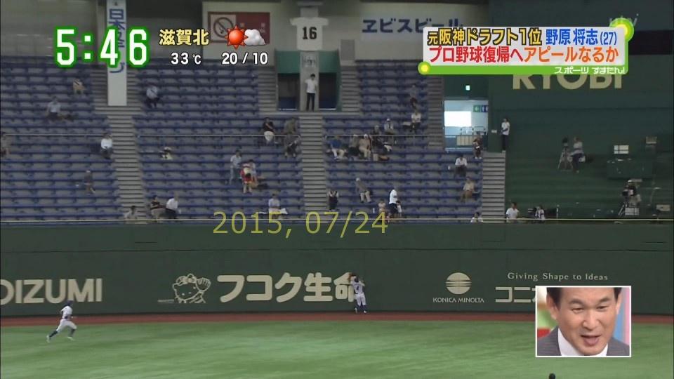2015-0724-nohara-77