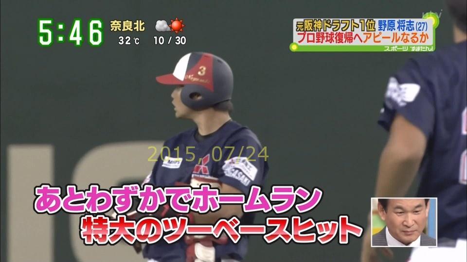 2015-0724-nohara-78