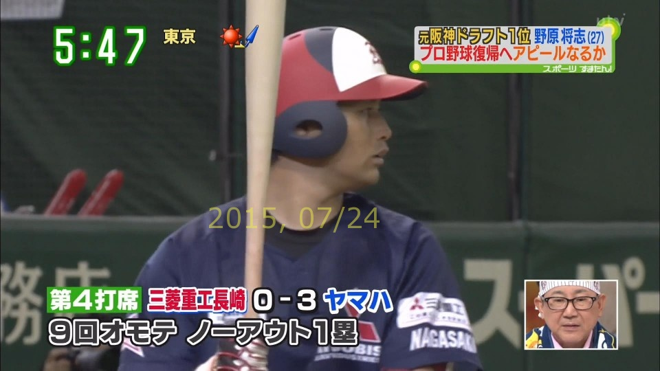 2015-0724-nohara-81