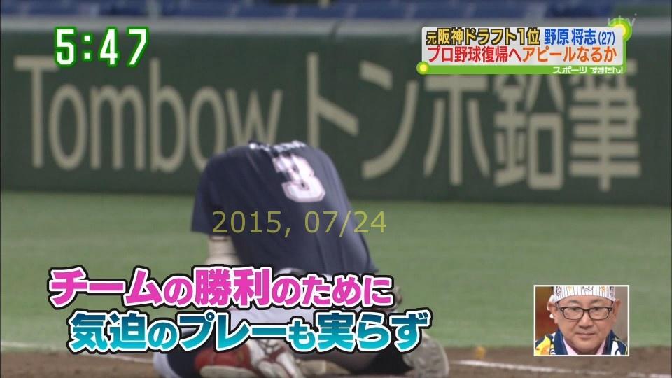 2015-0724-nohara-83