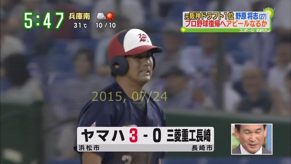 2015-0724-nohara-84